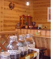 珈琲豆 ジャックと豆の木 店内